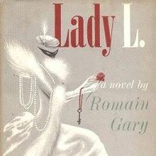 کتاب صوتی لیدی ال از رومن گاری