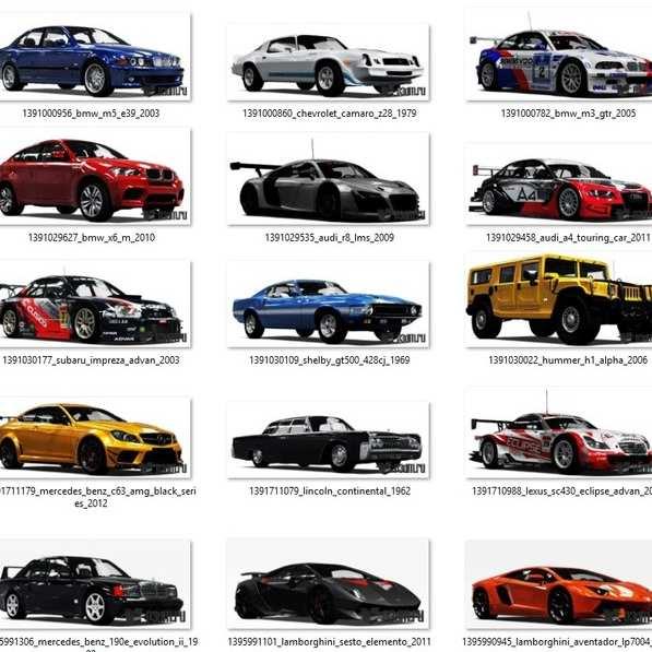 مدل سه بعدی 102 وسیله نقلیه vehicles برای 3D Max